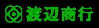 株式会社渡辺商行
